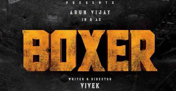 Presenting the Title Look Poster of Boxer