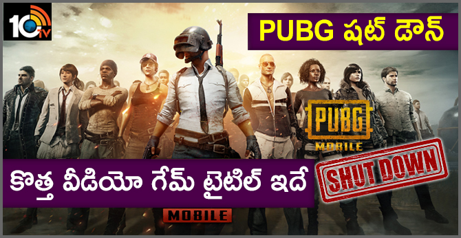 PUBG is gone: Tencent pulls PUBG in China, launches patriotic alternative due to regulatory approval