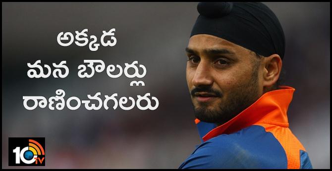 Tough task awaits Indian bowlers English pitches