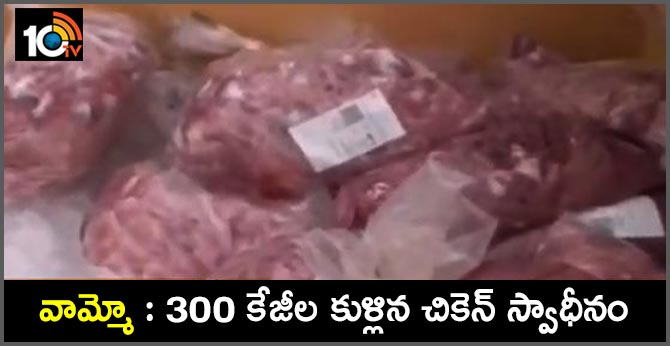 300 kg of rotten chicken recovered in nellore district