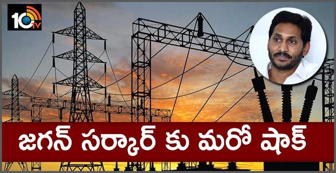 AP Appellate Tribunal directed the AP government not to cancel the PPAs