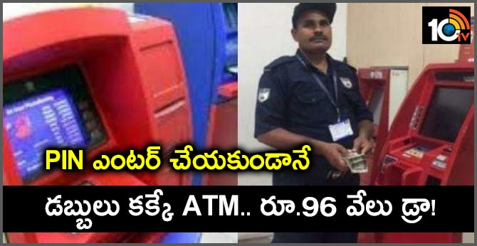 ATM In Mumbai Dispensed Rs 96,000 Before The Account Holder Even Entered Her PIN!