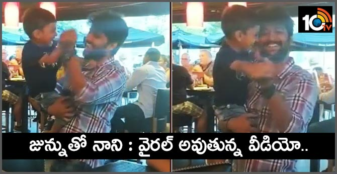 Natural star Nani Dancing with His son Arjun