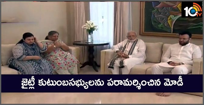 Prime Minister Narendra Modi meets the family of late former Union Finance Minister ArunJaitley at his residence.