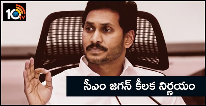 COVID - 19: How is the situation in the camps..cm jagan