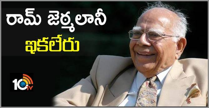 Ram Jethmalani dead: Rare photos from Express archives