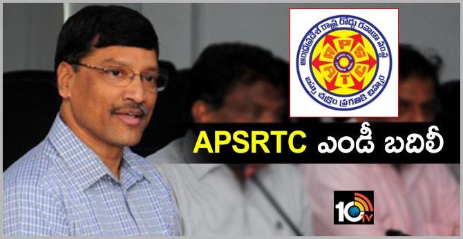 APS RTC MD Surendrababu transfered