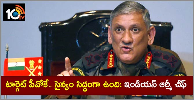 Army Chief General Bipin Rawat says government has to decide on PoK; we are always ready