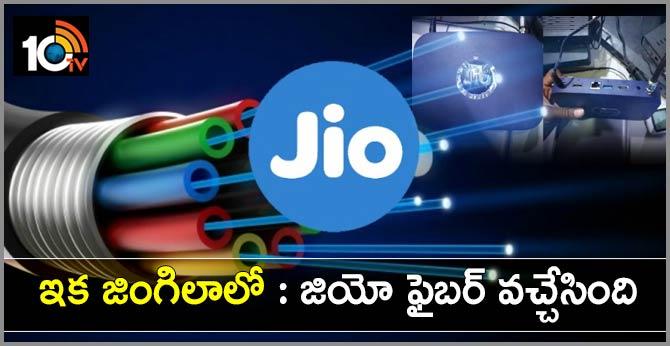 https://10tv.in/technology/enter-your-address-jio-fiber-september-05th-jio-fiber-13392-24854.html