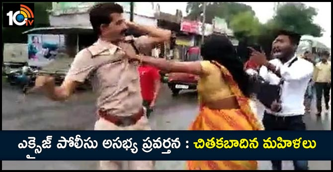 Excise police indecent behavior towards young woman