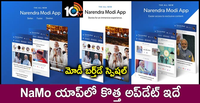 'Faster and sleeker': NaMo App gets an update ahead of PM Modi's birthday