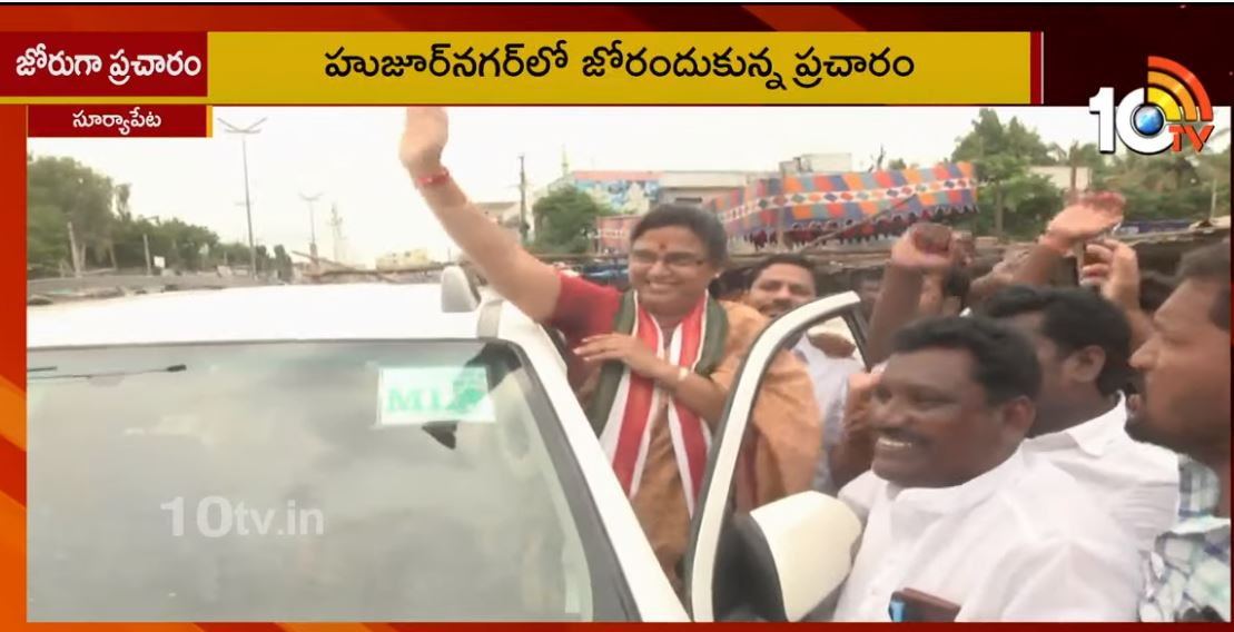 Padmavathi nominates Congress for Huzoor Nagar Assembly seat