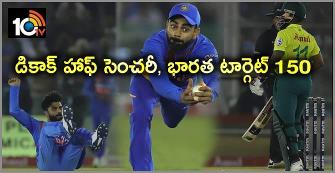 India vs South Africa, 2nd T20I: Innings Break, target 150