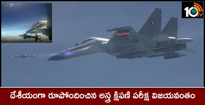 Indias first air to air Astra missile Succesfully tested