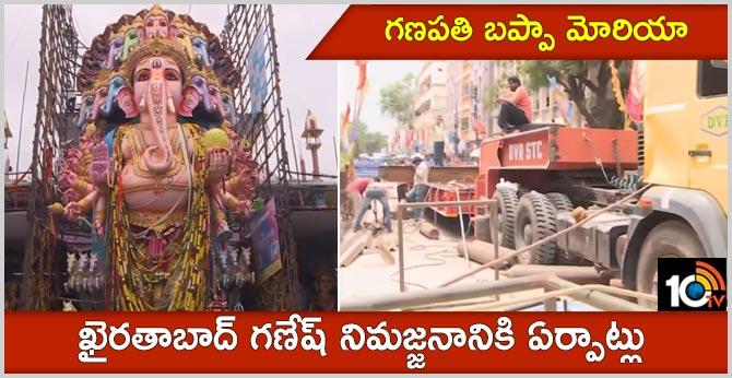 Khairatabad Ganesh Shobha Yatra 2019 Arrangements
