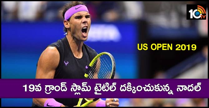 US Open 2019: Rafael Nadal fights off epic comeback attempt by Daniil Medvedev to win 19th career Grand Slam title