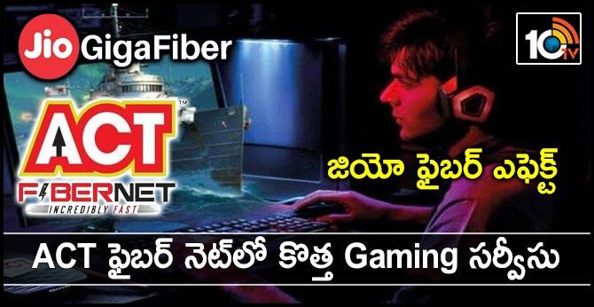 జియో ఫైబర్ ఎఫెక్ట్ : ACT ఫైబర్ నెట్లో కొత్త Gaming సర్వీసు