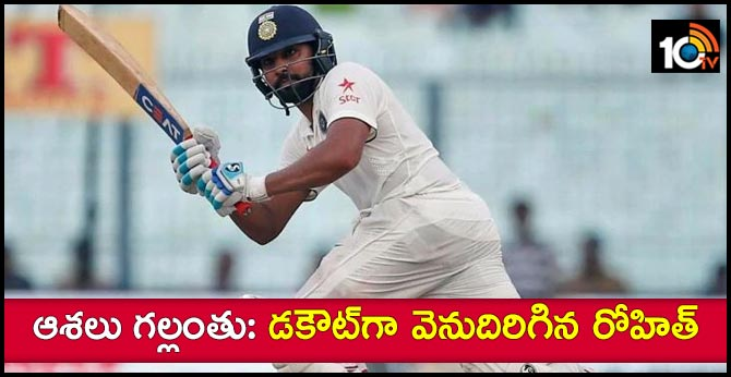 Rohit Sharma out for 0 in India Board President's XI vs South Africa