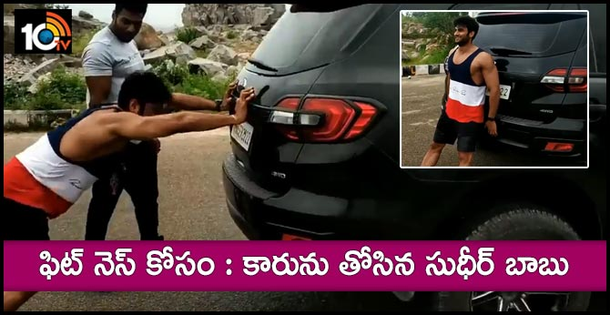 Star Sudheer Babu Workout With Car