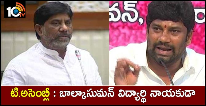 Telangana budget Assembly Mallu Batti Vikramarka speech