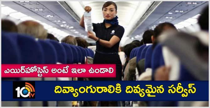 air hostess writes heartwarming note deaf passenger in Endeavor plane of Delta Airlines