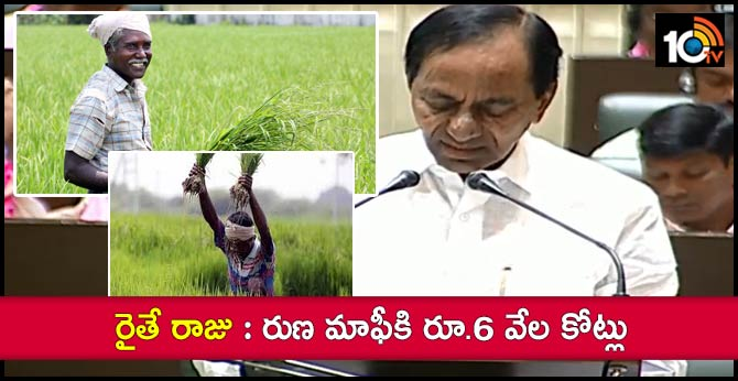cm kcr allocate rs.6 thousand crores for crop loan waiver