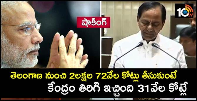 telangana budget, cm kcr fires on modi government