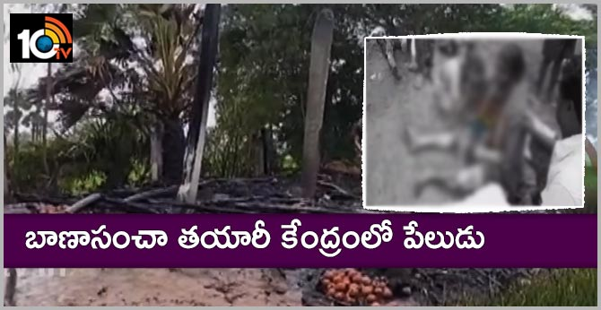 fire explosion in fire crackers unit east godavari district