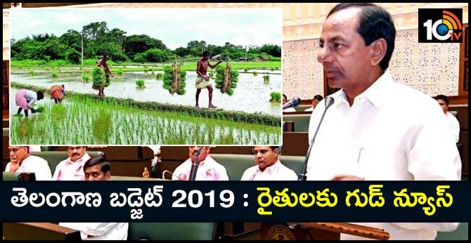 telangana budget 2019, good news for farmers