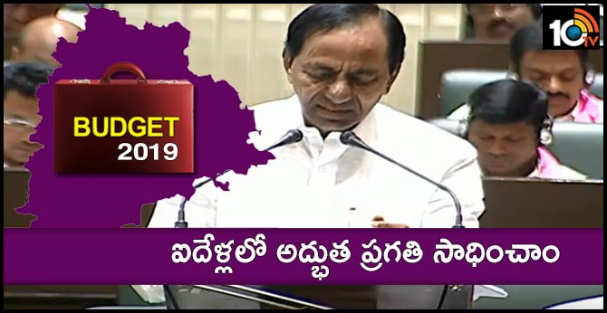 telangana budget 2019 updates