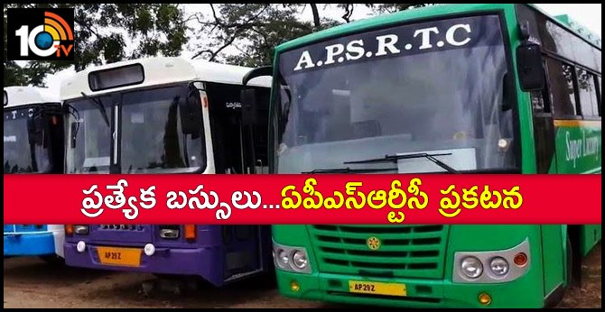 APSRTC PLANS TO RUN SPECIAL BUSSES