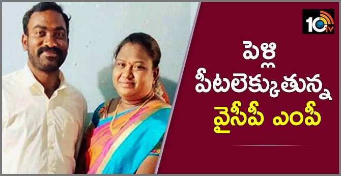 Araku MP Goddeti Madhavi Gets Married Soon
