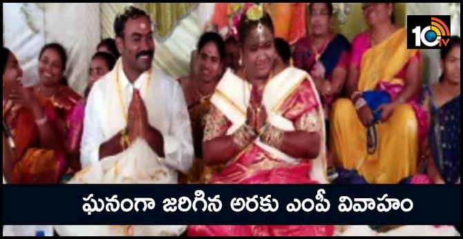 Araku MP Goddeti Madhavi Marriage Celebrations
