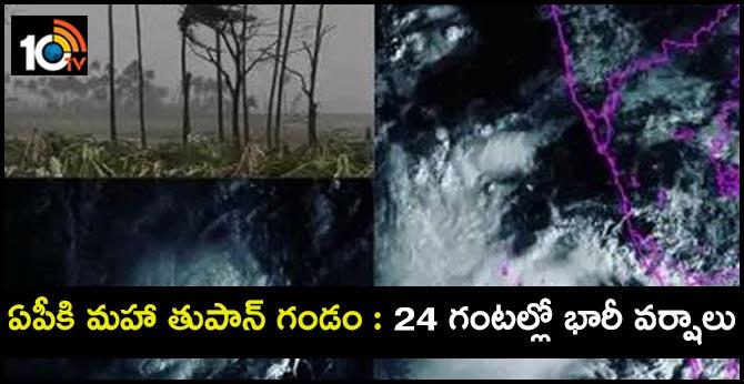 Cyclone Maha Heavy Rains Likely
