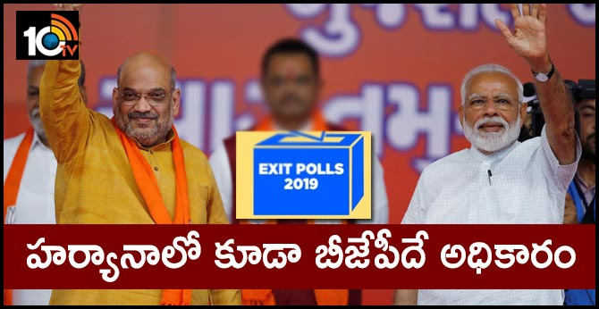 Haryana exit poll result 2019: Poll of polls predicts landslide victory for BJP