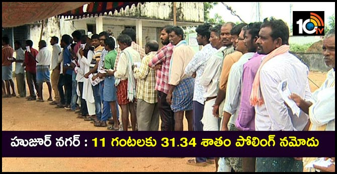 Huzoornagar: Polling in 31.34 per cent at 11 pm