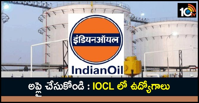 IOCL Recruitment 2019: Apply Online For Non-Exsecutive Posts