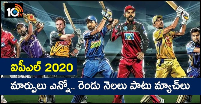 IPL 2020 Set to Get Longer, Night Matches Could Start 7pm