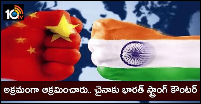 """China """"Illegally Acquired Indian Territories..."""": India Hits Back On J&K"""