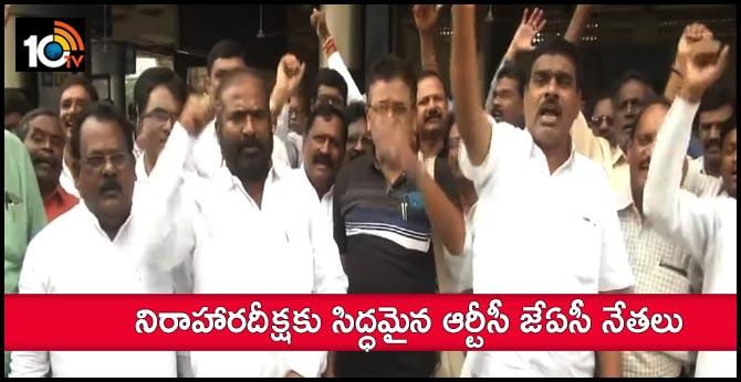 JAC leaders' hunger strike near Indirapark on monday