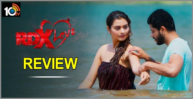 Tholu Bommalata - Movie Review