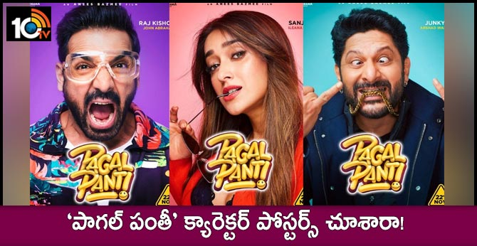 New character posters of  Pagalpanti