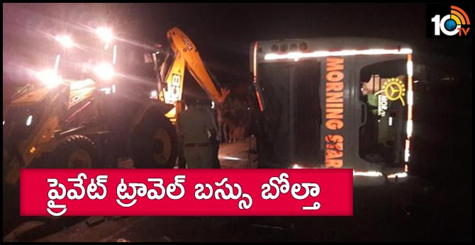 Private Travels Bus Accident At Ananthapur