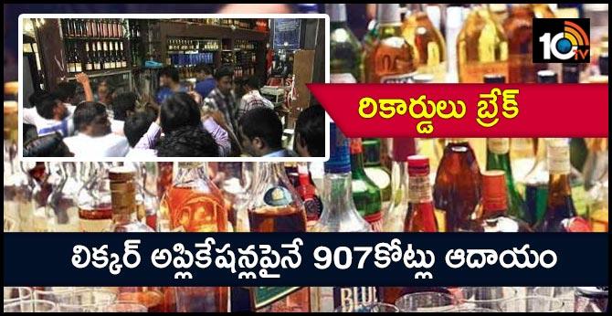 Record applications to bag liquor shop licences across Telangana