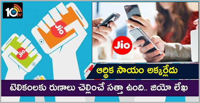 Reliance Jio says telcos have sufficient capacity to pay dues after SC verdict