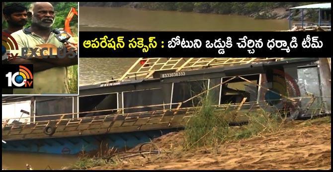 dharmadi team takes out royal vasista boat