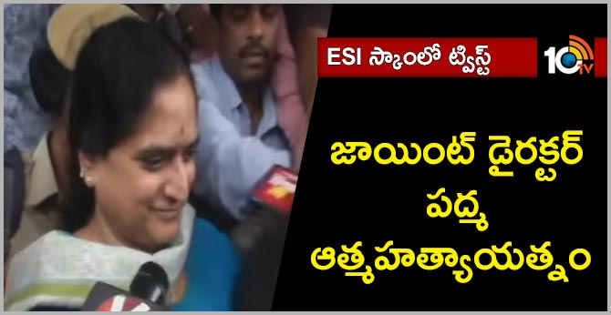 esi joint director padma suicide attempt