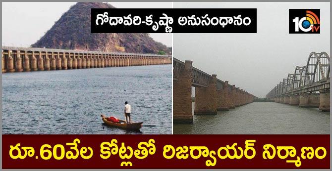 godavari krishna river inter link