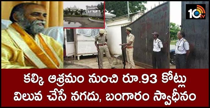 it officers raids in kalki ashramam 3rd day