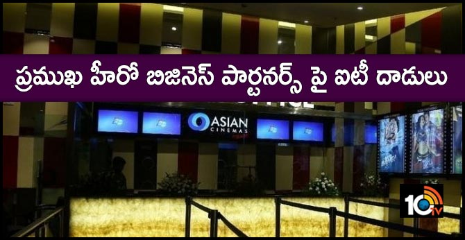 it raids on asian cinemas offices
